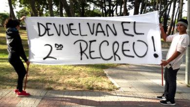 Photo of Unidad Escolar Carcelaria