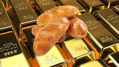 Photo of El pan nuestro que era de cada día