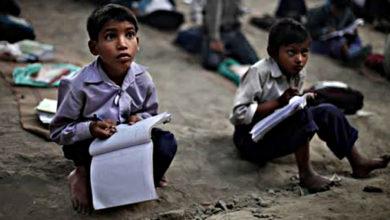 Educación pandemia