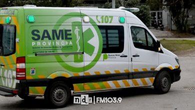 Ambulancia Mar del Tuyú