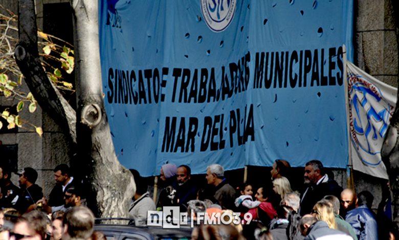 Municipales Mar del Plata